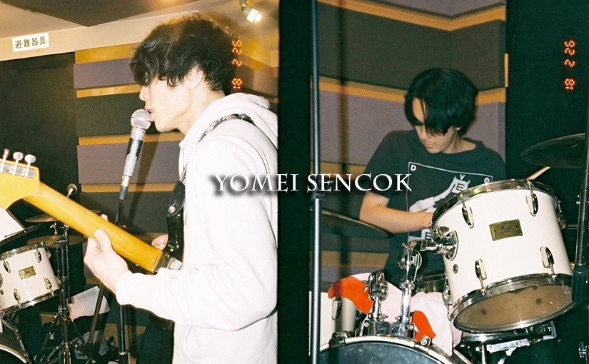 YOMEI SENCOK