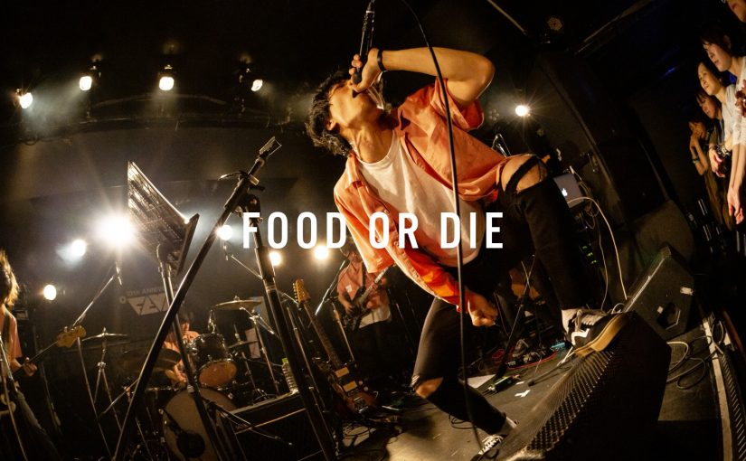 FOOD or DIE